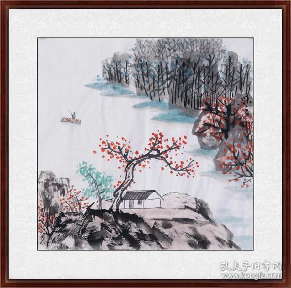 【自书自销】当代艺术家协会副主席王丞手绘 山水210