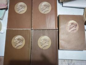 毛泽东选集1一5卷大32开全是一版一印