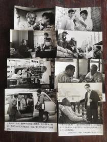 《不平静的旅程》  电影黑白剧照包邮挂刷