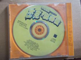 杰克.奥特曼(恐怖的怪兽境地,必杀!流星飞弛)1VCD