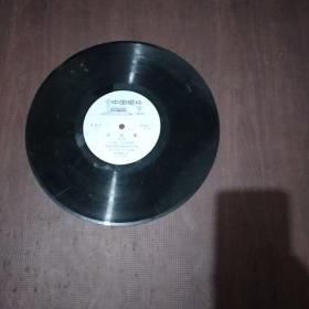 黑胶唱片 黄梅戏 天仙配选段 第三面四面