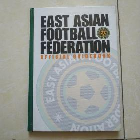 east asian football federation: official guidebook(东亚足球联合会:官方指南)英文原版