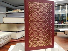The Poems of John Keats, The Easton Press