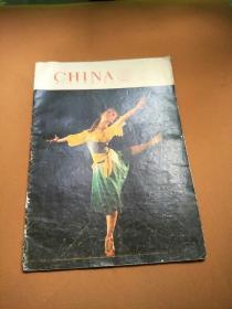 CHINA1979年4月