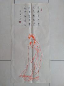 弘一法师朱墨绘观音菩萨2