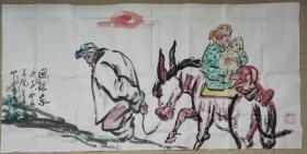 夜中会,1956年生于西安,国家一级美术师,西安美术学院教授。1975年毕业于陕西省艺术学院,1983年毕业于西安美术学院油画系,获学士学位,并留校任教至今。1998年完成美院高研班研究生学。中国美术艺术家协会陕西分会执行主席,中国国家博物馆画廊特聘书画家、中国草书协会COM中心特聘理事、陕西西。。