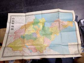 山东省地图(一米多)