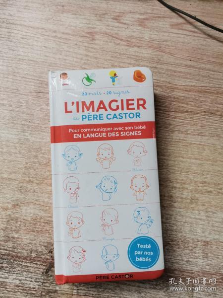 LIMAGIER