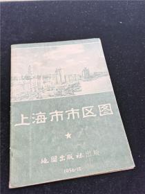 上海市市区图