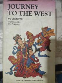 《Journey To The West 3》(西游记 3)