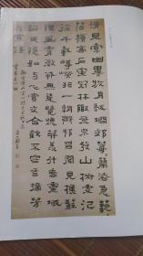画页(散页印刷品)--书法--清·郑簠隶书轴,清·郑孝胥行书赠梅孙仁兄轴813