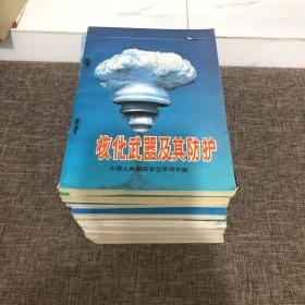 飞行人员知识丛书(18本)