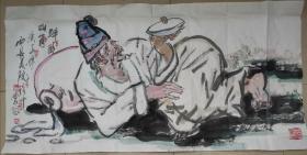 夜中会,1956年生于西安,国家一级美术师,西安美术学院教授。1975年毕业于陕西省艺术学院,1983年毕业于西安美术学院油画系,获学士学位,并留校任教至今。1998年完成美院高研班研究生学。中国美术艺术家协会陕西分会执行主席,中国国家博物馆画廊特聘书画家、中国草书协会COM中心特聘理事、陕西西。。。