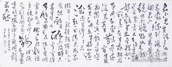 【自书自销】当代艺术家协会副主席王丞手写李白将进酒2076