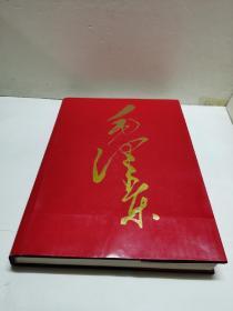 毛泽东 (画册)