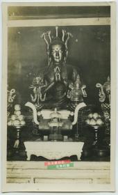 """民国时期北京雍和宫供奉的龙树菩萨雕像佛像。龙树菩萨,又译龙猛、龙胜,在印度佛教史上被誉为""""第二代释迦"""",他发展了空性的中观学说,是领导大乘佛教复兴的伟大论师。"""