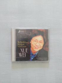 光盘 雨果唱片 薛伟 梁祝 库存CD
