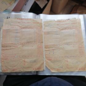 1954年1月广州市【东安行】代客购货结账单。开给山西平遥义兴药房中药票