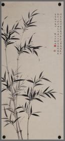 【张充和】民国闺秀、最后的才女、百岁老人,竹子