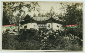 """民国时期北京颐和园慈禧太后住处乐寿堂西边的一个小花园 """"扬仁风""""老照片,古典园林,俗称""""扇面殿。13.9X8.4厘米"""