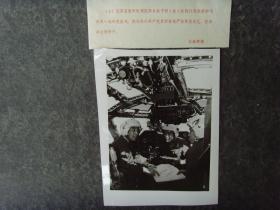 1982年,庆祝中国人民解放军建军55周年--空军第一个轰炸航空师空八师师长彭子明(山东日照人)