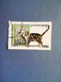 外国邮票 柬埔寨邮票 2000年  猫(盖销票)