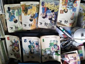 五年制小学 语文 实验课本 第1-10册(缺5.6.7册)七本合售《第一册和第二册是原子能出版社 ,所有语文书均是一版一印》