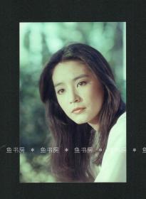 女神 林青霞照片 大张原版老照片,使用富士相纸