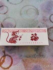 2020年贺岁币鼠年生肖纪念币(银行原包装,整盒出售,一盒100枚)