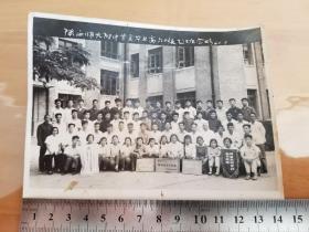 1960年  陕西师大附中首届毕业高六0级乙班合影