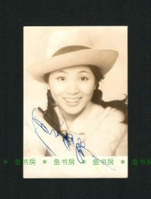 凤飞飞早期亲笔签名照片,原版老照片,稀见