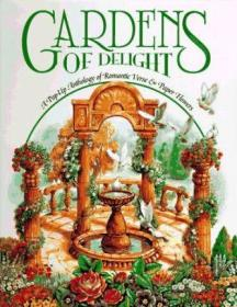Gardens of Delight-立体书,欢乐花园