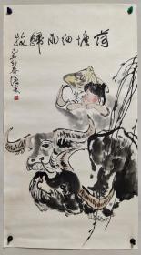 中国美院国画系教授、著名国画家、美术教育家【周沧米】人物