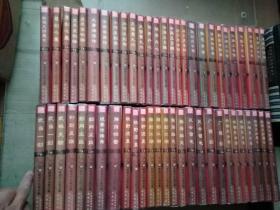 《梁羽生小说全集》1---54册全  (中国大陆独家版权) 第二版一印  〔第48卷右下角有水渍请看图购买〕