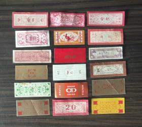 烟标---软包香烟(烟盒)封口标签(烟封)144张(种)不同