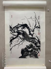 郑伊农 枯枝镜片1