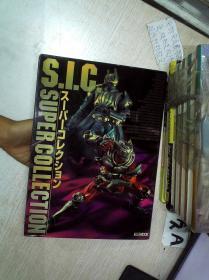 日语书一本   大16开   08.