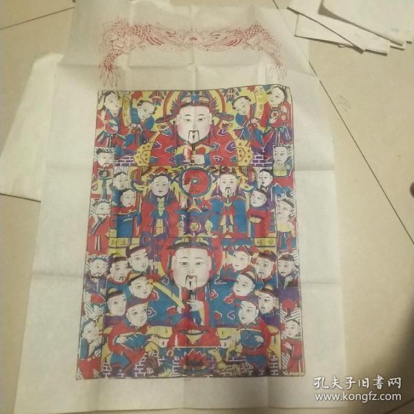 楊家埠木版年畫一 原版手工印.袋裝,灶王皇王大號1個,年畫研究所