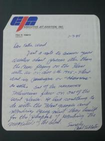 广岛原子弹 任务执行者 美国飞行员 保罗·蒂贝茨 Paul Tibbets 亲笔信 提及投弹日 1945年8月6日 机组情况
