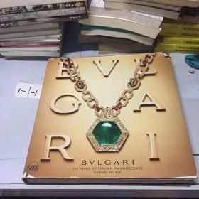 英文硬精装 宝格丽125周年 BVLGARI 125 Years of Italian Magnificence
