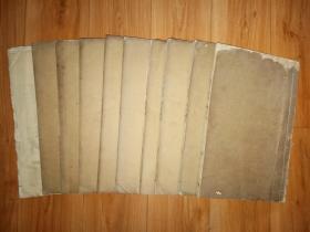 同治超大開本白紙木刻本《杜詩鏡銓》全10巨冊。最后一冊前一卷蛀損。其他好。30.5厘米×19厘米。