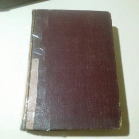 民国旧书:综合英汉大辞典合订本(1937年二版)