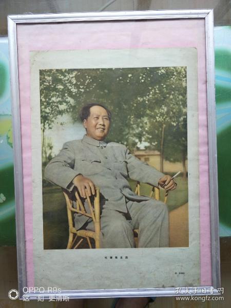 五十年代的毛主席像