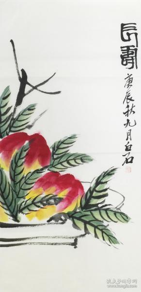 ★※【顺丰包邮】【纯手绘】【齐白石】中国绘画大师、前中美协主席、手绘三尺花鸟画(100*50cm)3买家自鉴