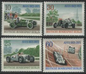 德國郵票 西柏林 1971年 AVUS汽車大獎賽50周年 4全新
