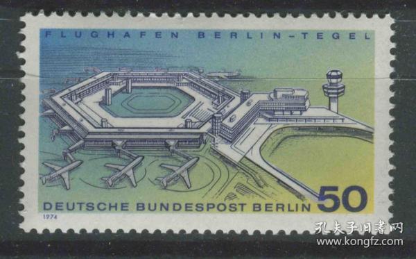 德國郵票 西柏林 1974年 特格爾斯新機場開放 雕刻版 1全新