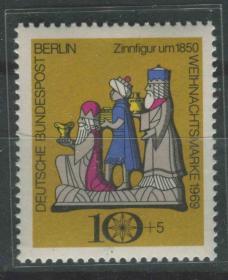 德國郵票 西柏林 1969年 圣誕節 工藝品 錫制小雕像 1全新