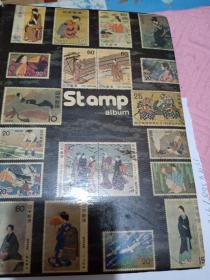 16开集邮册 含有中国盖销邮票40枚,外国邮票5枚,扉页写有 1968年5.4 五四青年节活动纪念 清原县土产公司