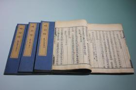 清刻本《明词综》,十二卷四册全,青浦王昶选辑,王昶为上海青浦朱家角人,乾隆十八年(1758)进士,赐内阁中书,金石学家。