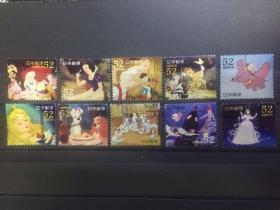 日本迪士尼郵票